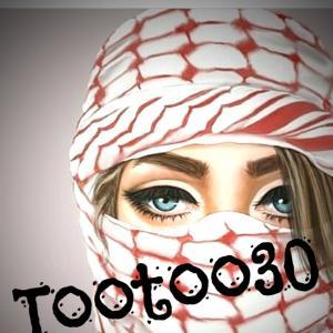 توتو قاهرتهم😻 live streams - bigo live on web, bigo on pc