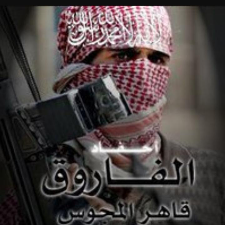 bigo on web live stream bigoweb قاهر الروافض☝️⚑
