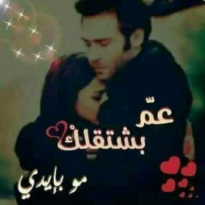 bigo on web live stream bigoweb اسد☯ أبوعلي(💕ي)