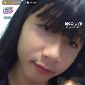 nus🍒🍒 live streams - bigo live on web, bigo on pc