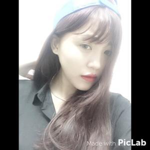 Su Na